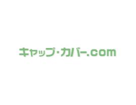 【コペン】中空キャリア用ゴムマウント