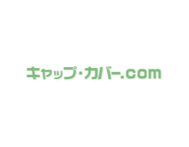 ブルームしないゴム【EPDM】製品、作れます!